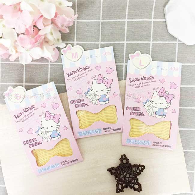 雙眼皮貼 三麗鷗 Hello Kitty 凱蒂貓 30回 SML尺寸 3M透氣膠帶 正版授權
