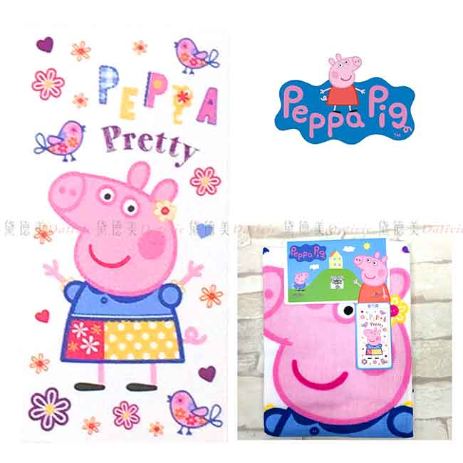 紗布童巾 粉紅豬小妹 佩佩豬 Peppa pig 毛巾 正版授權