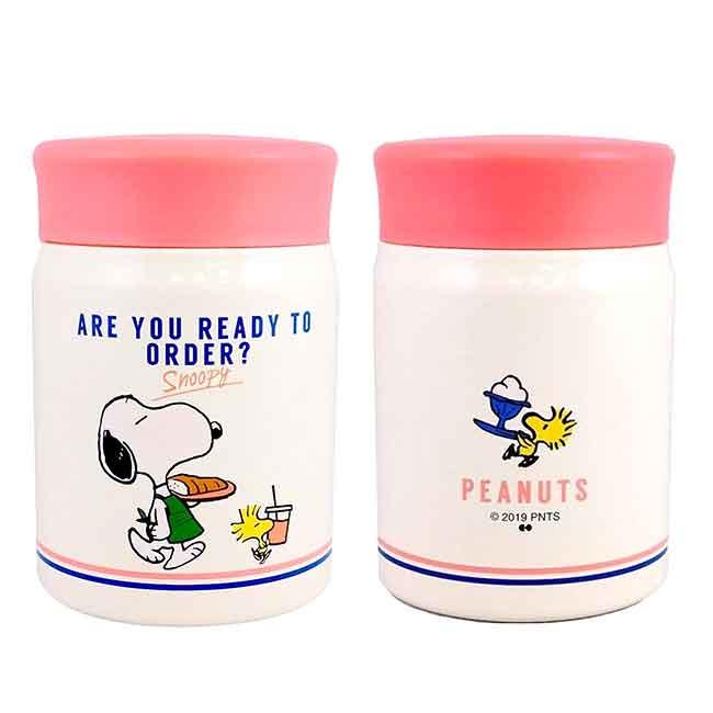 悶燒罐 SNOOPY 史努比 320ml 保溫罐 日本進口正版授權
