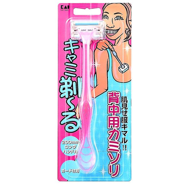 美背修毛刀 日本 貝印 Kai razor 剃毛刀 日本製造進口