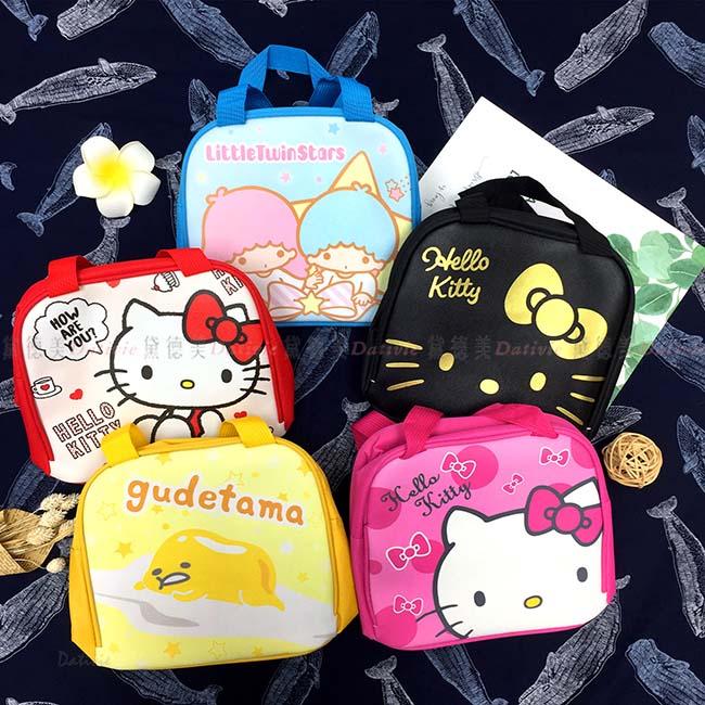 保溫冷提袋 三麗鷗 Hello Kitty 雙子星 蛋黃哥 5款 保溫袋 保冷袋 便當袋 正版授權