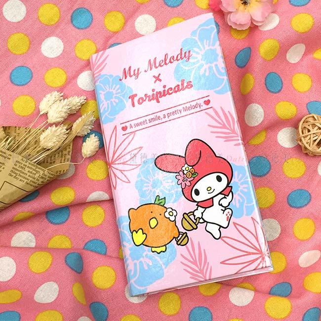 名片本 三麗鷗 熱帶水果鳥 美樂蒂 蜜柑鳥 名片冊 粉色 正版授權