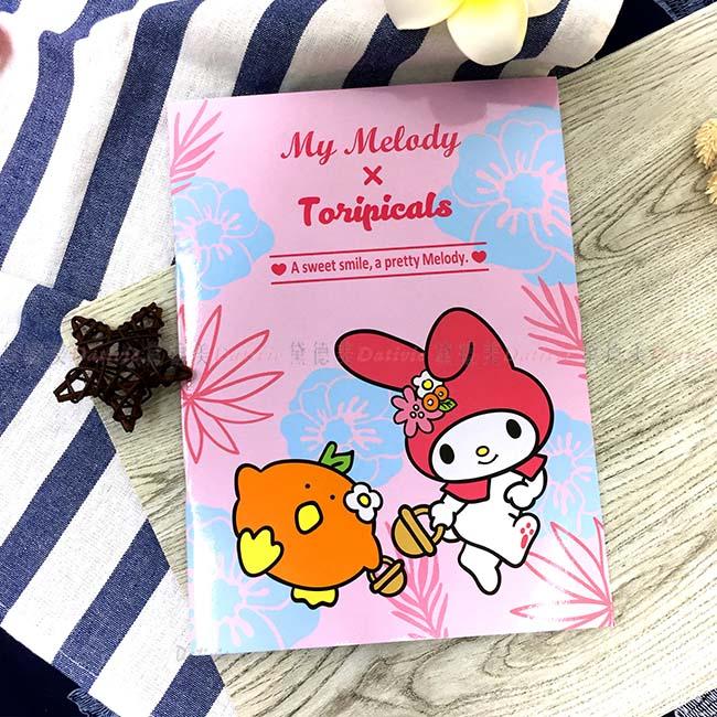 16K筆記本 三麗鷗 熱帶水果鳥 美樂蒂 蜜柑鳥 橫線 記事本 正版授權
