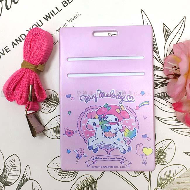 證件套 三麗鷗 美樂蒂 粉色 卡套 票卡夾 正版授權
