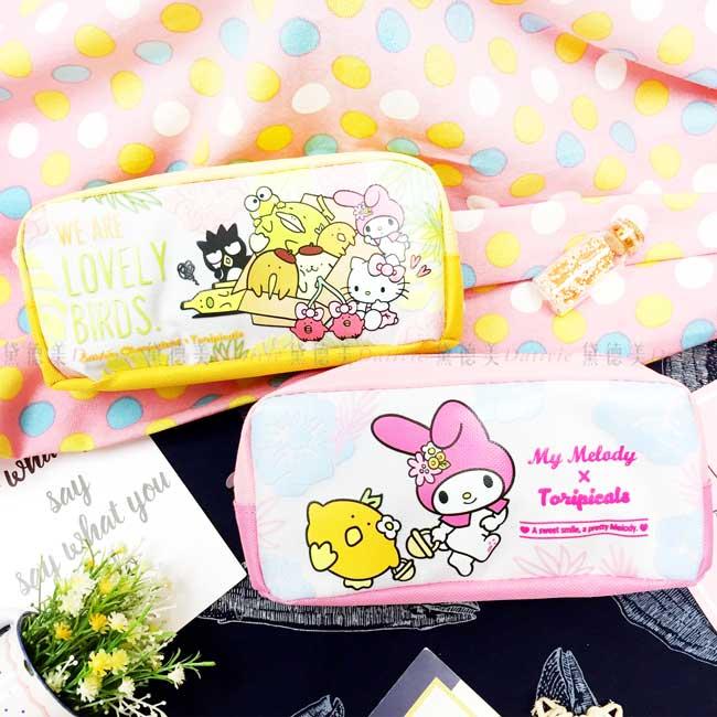 雙拉鍊網狀筆袋 三麗鷗 熱帶水果鳥 美樂蒂 KT 布丁狗 拉鍊筆袋 正版授權