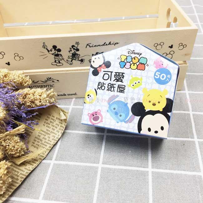 可愛貼紙屋 迪士尼 TSUMTSUM 50枚入 造型貼紙 正版授權