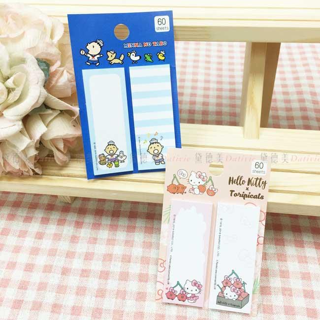 便利貼 三麗鷗 Hello Kitty 凱蒂貓 大寶 2款 MEMO貼 正版授權