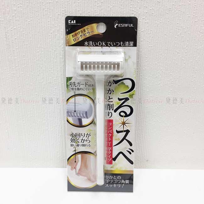 T型去腳部硬皮刮刀 日本 貝印 剃死皮刀 日本進口製造