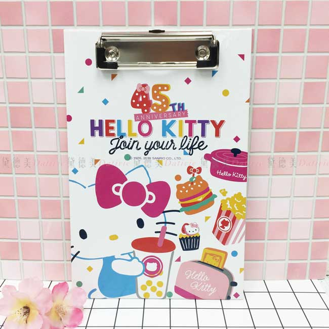 小板夾 三麗鷗 Hello Kitty 45th 夾板 正版授權