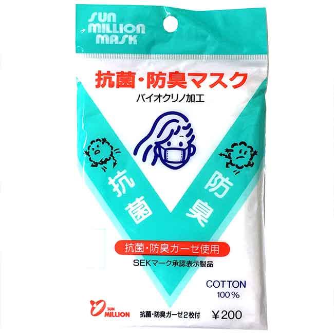紗布口罩-成人 SUN MILLION MASK 日本進口