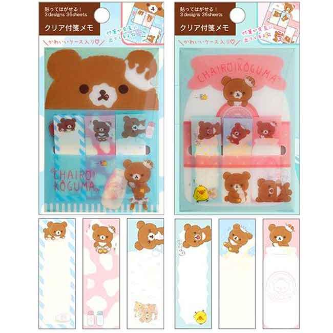 大便利貼 日本 拉拉熊 懶懶熊 想長大系列 Rilakkuma memo貼 日本進口正版授權