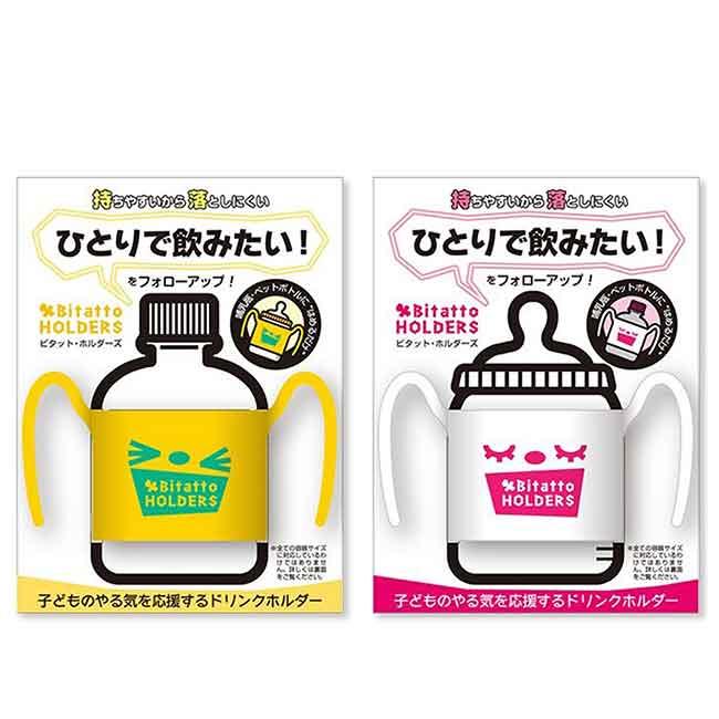 兒童助瓶架 韓國 Bitatto 幼童用品 韓國製造進口