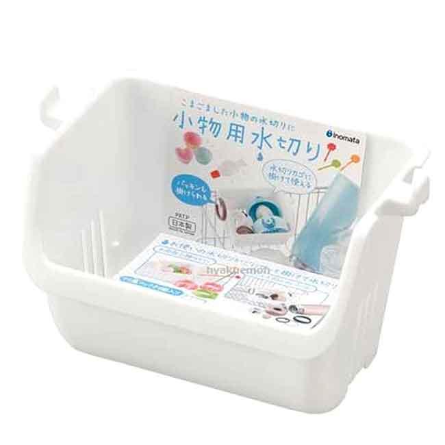 濾水架 日本 白色 INOMATA 濾水架 日本製造進口