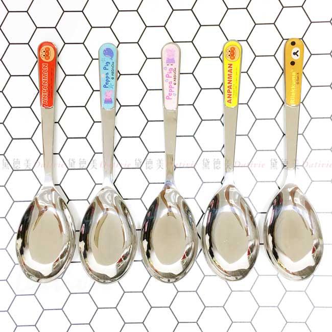 不鏽鋼湯匙 麵包超人 佩佩豬 拉拉熊 懶懶熊 5款 304不鏽鋼湯匙 正版授權