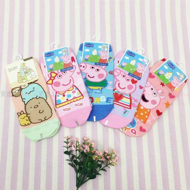 襪子 SAN-X 角落生物 佩佩豬 粉紅豬小妹 15~22cm 直版襪 正版授權