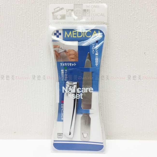 指甲刀銼刀組 日本 修指甲組 日本製造進口
