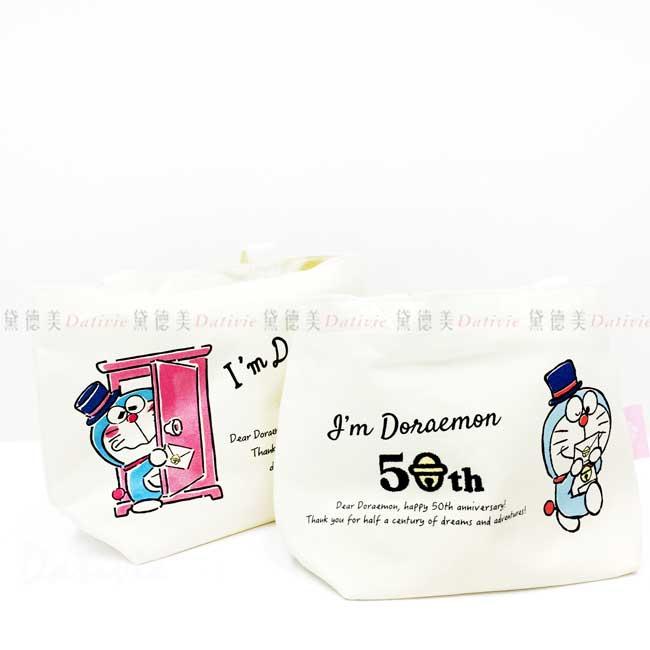 帆布小提袋 三麗鷗 哆啦A夢 DORAEMON 50th 小提包 日本進口正版授權