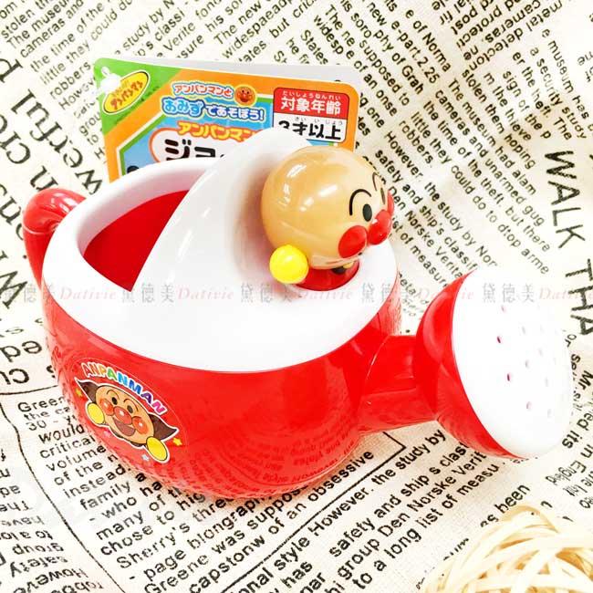 澆水玩具 麵包超人 ANPANMAN 兒童玩具 日本進口正版授權