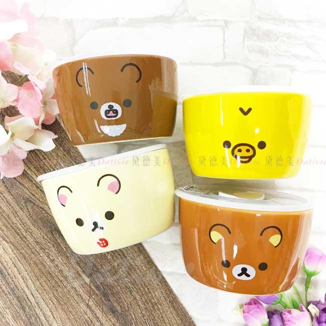 保鮮罐 SAN-X 拉拉熊 懶懶熊 2入一組 食物罐 日本進口正版授權