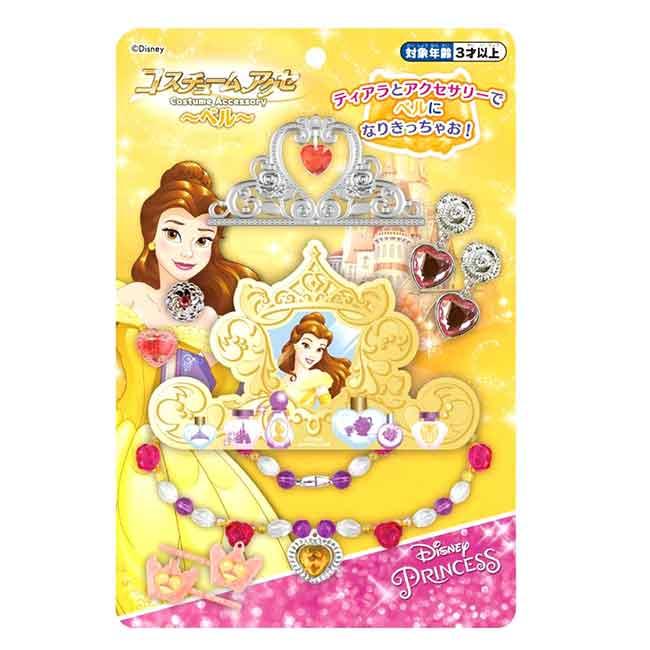 公主首飾玩具 迪士尼 DISNEY 公主系列 兒童玩具 日本進口正版授權