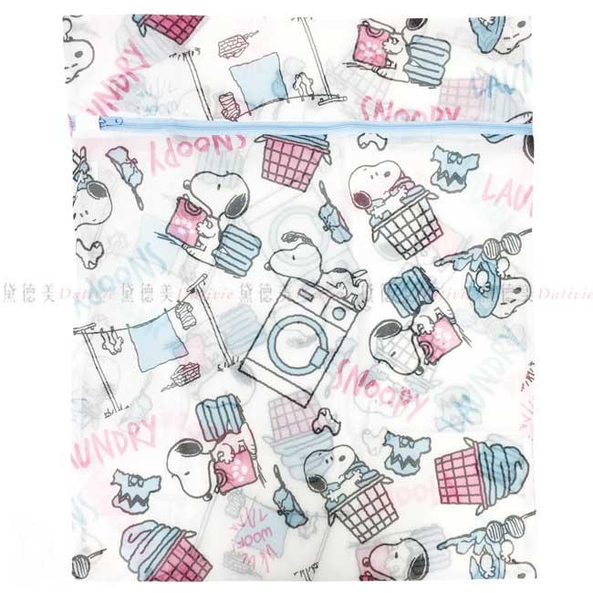 大方型洗衣網袋 史努比 SNOOPY 49.5x59cm 洗衣網 正版授權