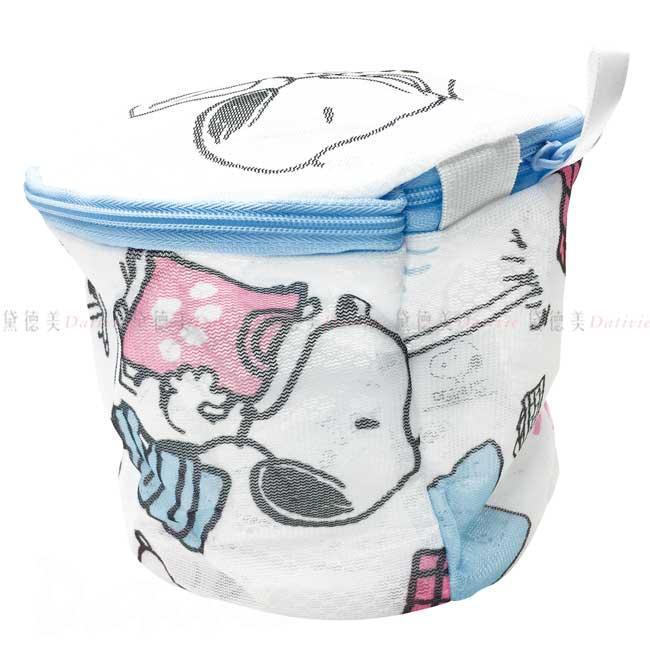 筒形內衣洗衣網袋 史努比 SNOOPY 16x14cm 貼身衣物專用洗衣網 正版授權