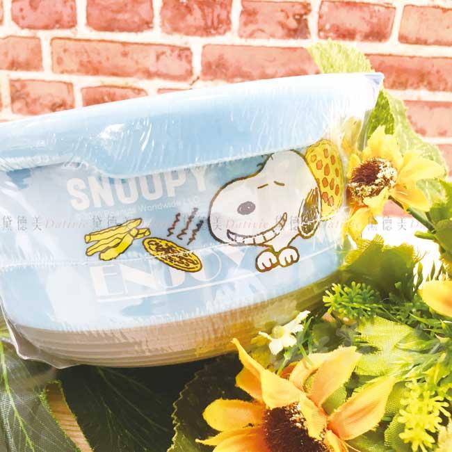 不鏽鋼防滑隔熱碗 SNOOPY 史努比 720ml 不鏽鋼碗 正版授權