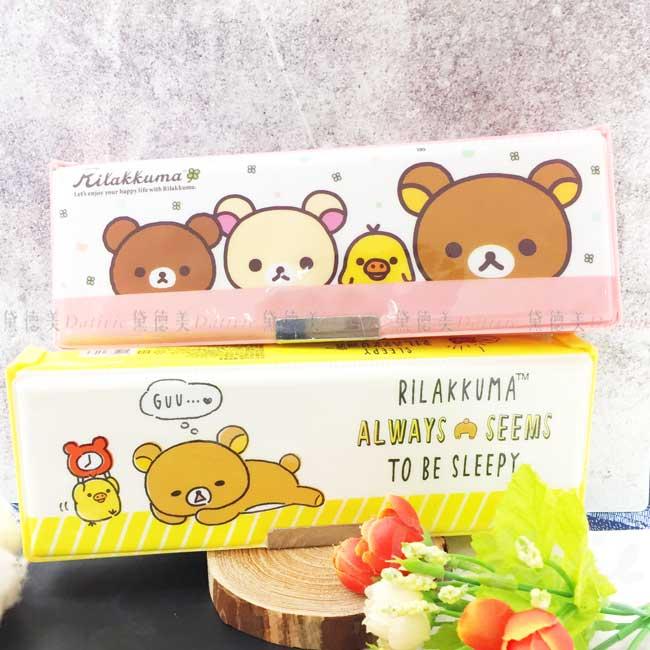 雙開鉛筆盒 SAN-X 拉拉熊 Rilakkuma 懶懶熊 鉛筆盒 正版授權