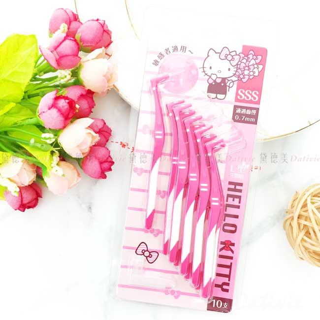 L型牙間刷(敏感型適用) 10支 三麗鷗 KITTY 凱蒂貓 SSS 牙縫刷