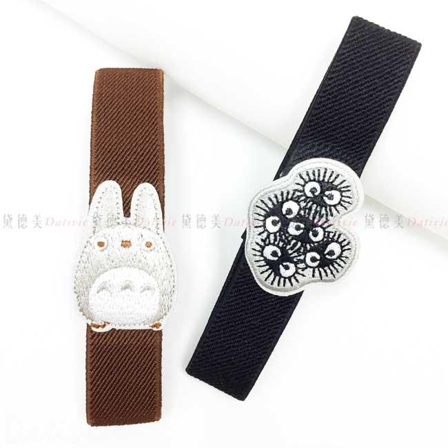 造型刺繡彈力束帶 宮崎駿 小黑炭 龍貓 豆豆龍 吉卜力 彈性束帶 日本進口正版授權