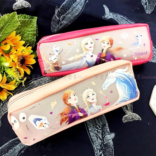 果凍方形筆袋 迪士尼 Disney 冰雪奇緣2 鉛筆盒 文具 桃紅色 粉色 2款 正版授權