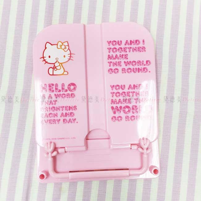 塑膠看書架 三麗鷗 Hello Kitty 讀書架 正版授權