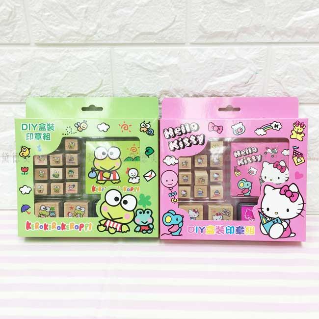 DIY盒裝印章組 三麗鷗 Kitty 大眼蛙 印章印泥組 正版授權