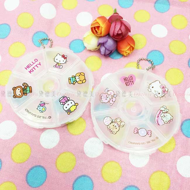 圓形六格置物盒 三麗鷗 Kitty 透明 藥盒 正版授權