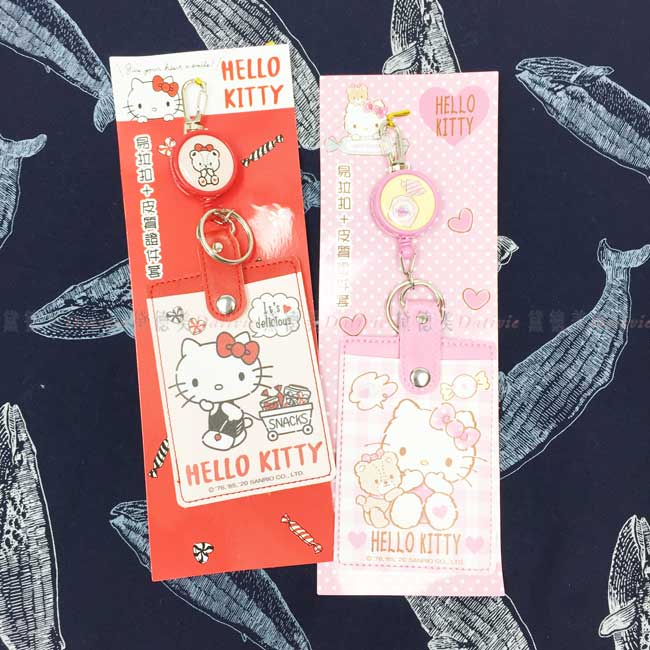 易拉扣皮質證件套 三麗鷗 Hello Kitty 卡套夾 正版授權