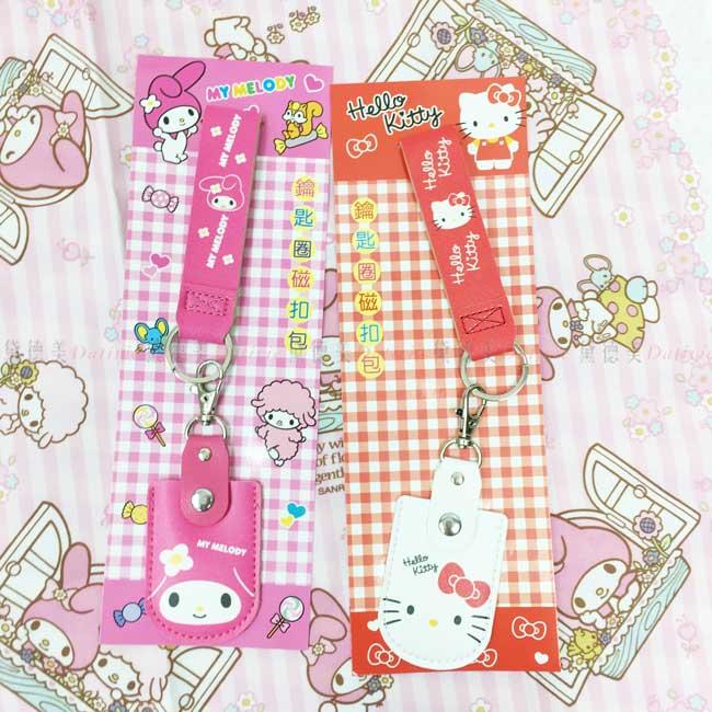 鑰匙圈磁扣包 三麗鷗 Kitty 美樂蒂 鎖匙圈 正版授權