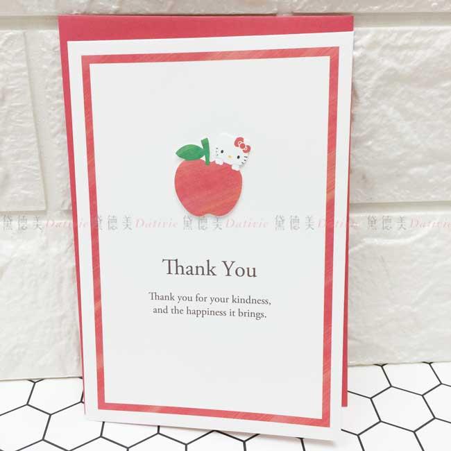感謝卡 三麗鷗 Hello Kitty 感恩卡片 正版授權