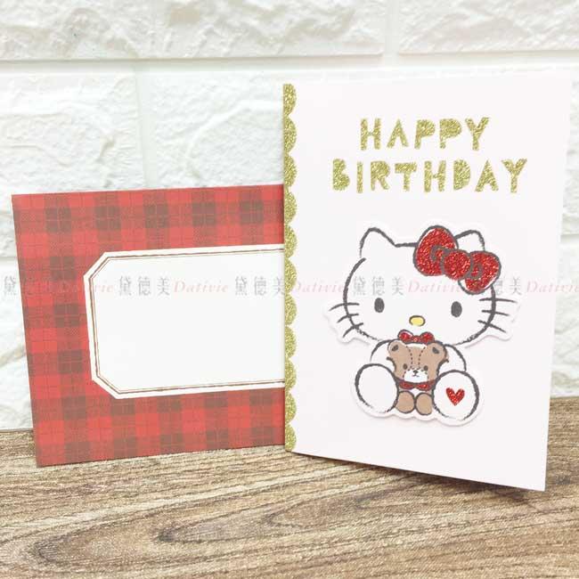 可愛生日卡 三麗鷗 凱蒂貓 KITTY 卡片 正版授權