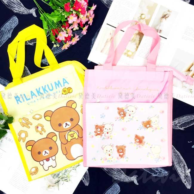 直式雙層手提袋 SAN-X 拉拉熊 懶懶熊 拉鍊包包 正版授權