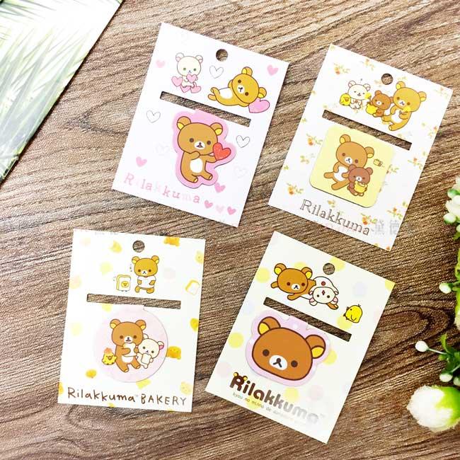 造型磁鐵書夾 SAN-X 拉拉熊 懶懶熊 書籤 正版授權