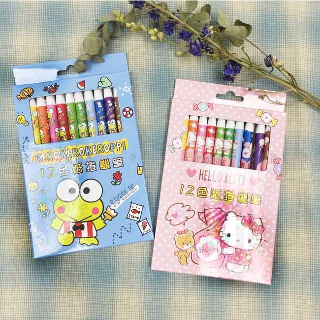 12色紙捲蠟筆彩盒裝 三麗鷗 Kitty 大眼蛙 蠟筆組 正版授權