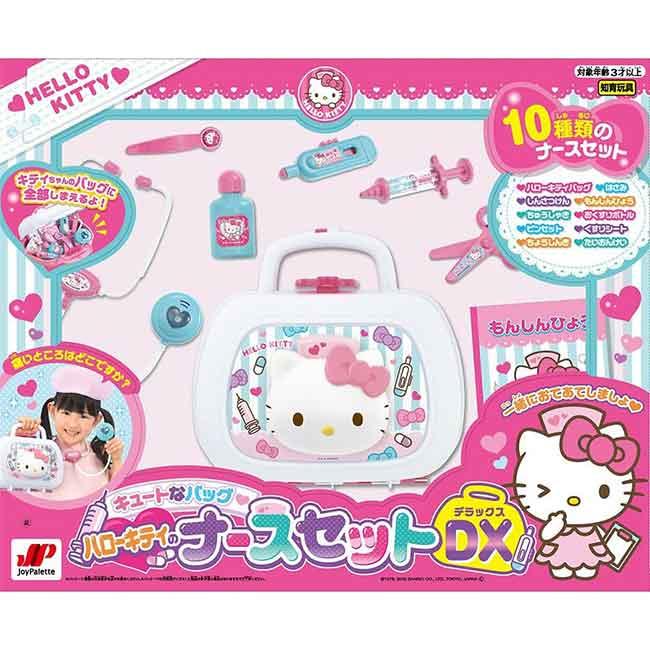 甜心醫護組 三麗鷗 KITTY 凱蒂貓 玩具 日本進口正版授權