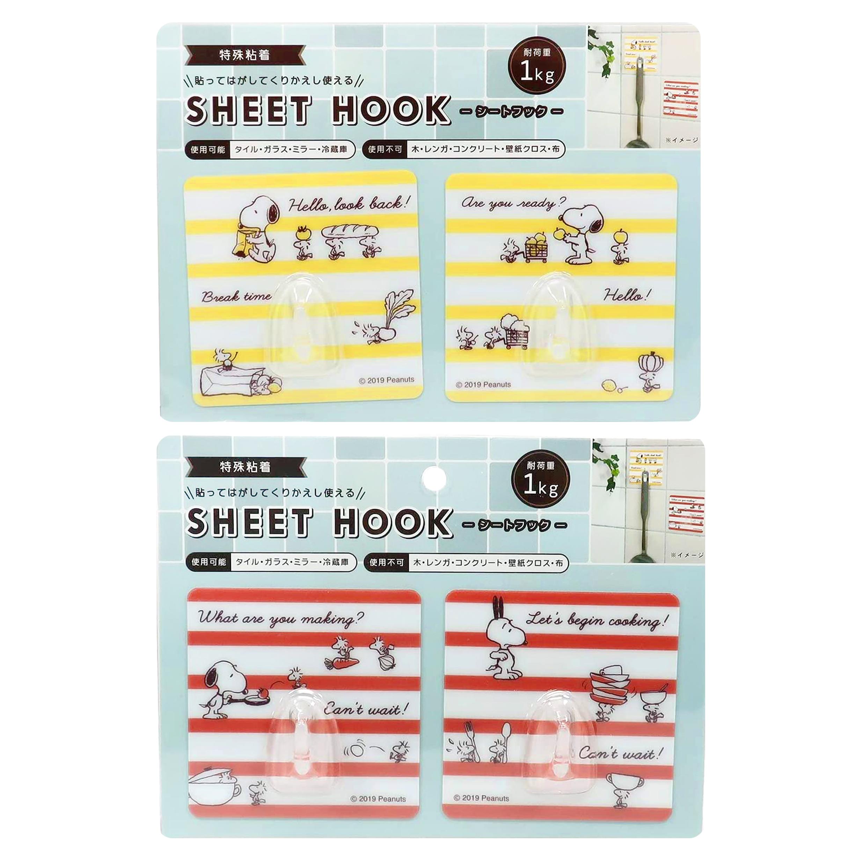 壁貼掛勾組 2入-SHEET HOOK 史努比 SNOOPY PEANUTS 兩款  日本進口
