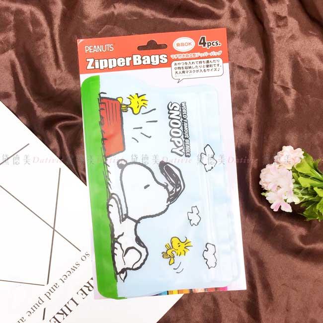 夾鏈袋 zipper bags 史努比 SNOOPY PEANUTS 密封袋 日本進口正版授權