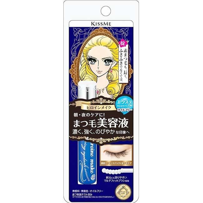 花漾美姬 睫毛精華保養液 KISSME 日本製造進口