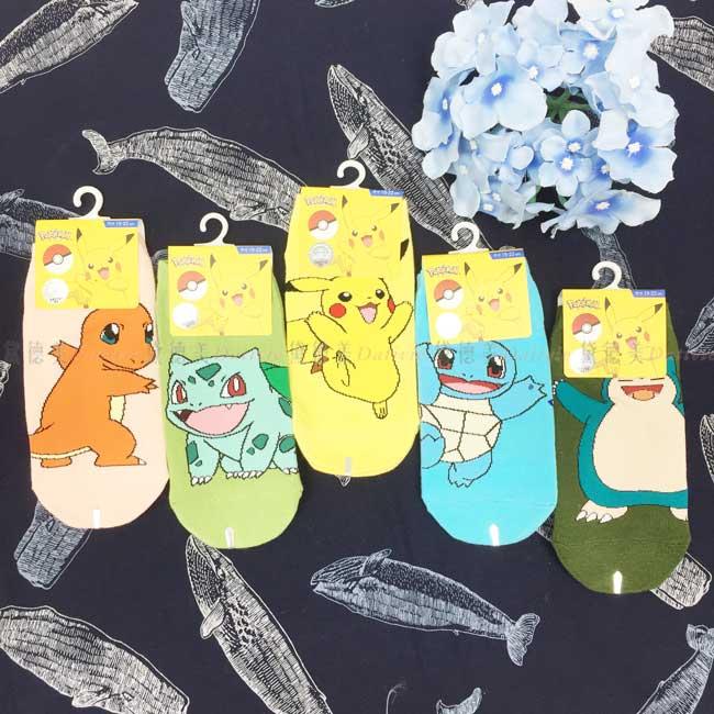 直版襪 寶可夢 神奇寶貝 15-22cm 襪子 正版授權