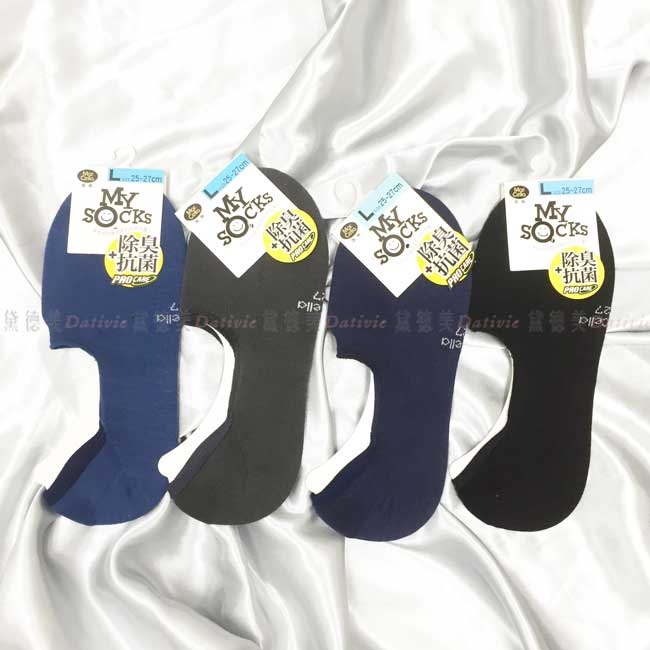 瑪榭 襪子 L 除臭抗菌 25-27cm 隱形襪
