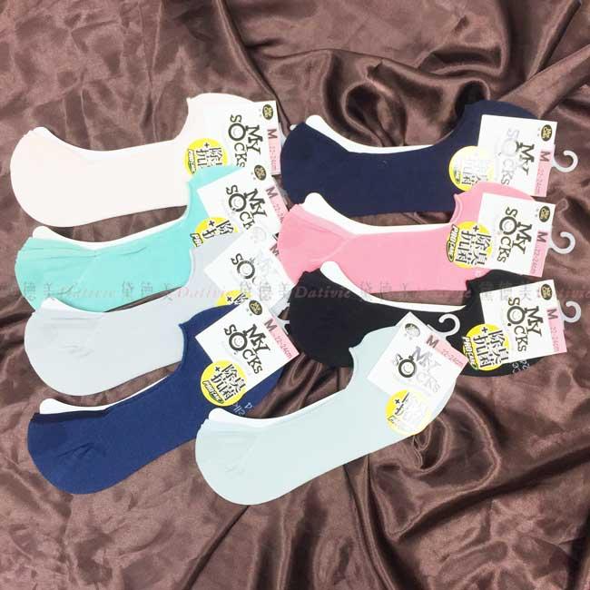 瑪榭 襪子 M 22~24cm 除臭抗菌 隱形襪