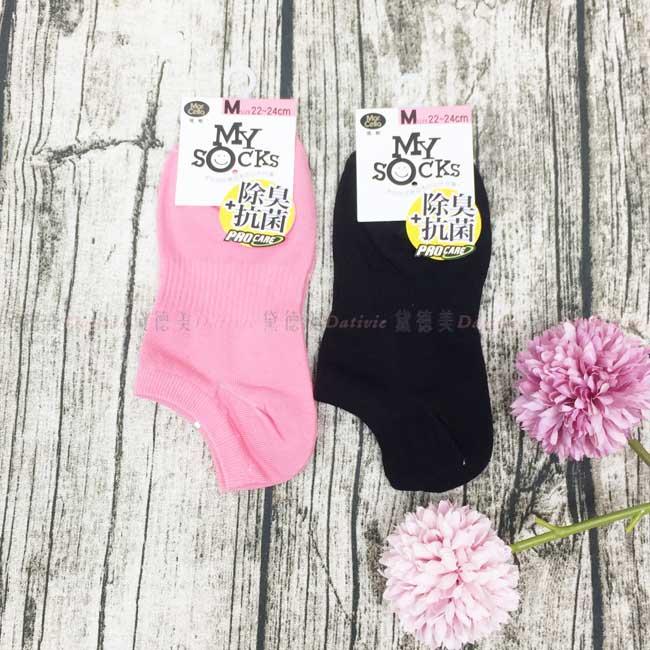 瑪榭 船襪 抗菌除臭 M 22~24cm 襪子