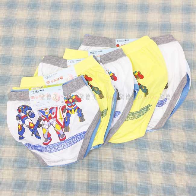 男童三角褲 戰士 3入組 S~XXL 男童內褲